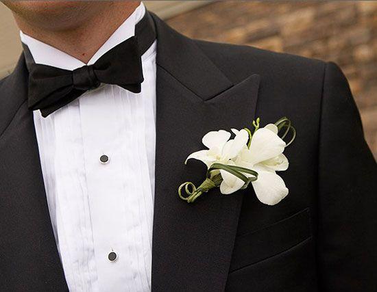 Як зробити весілля