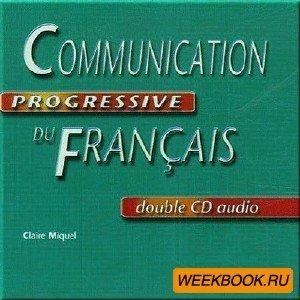 Claire Miquel. Курси французької мови (Аудіокнига)