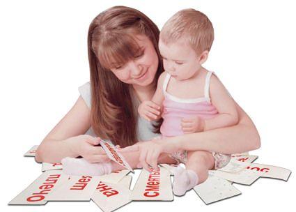 Мама з дитиною і картки