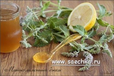 Рецепт - лимонний сироп