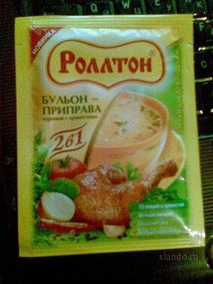 Рецепт - Приправа