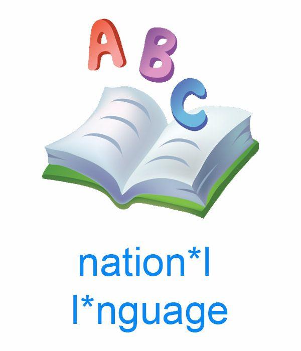 Теми англійською про національності