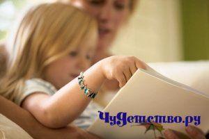 Вчимо букви. Як правильно вибрати метод навчання для дитини